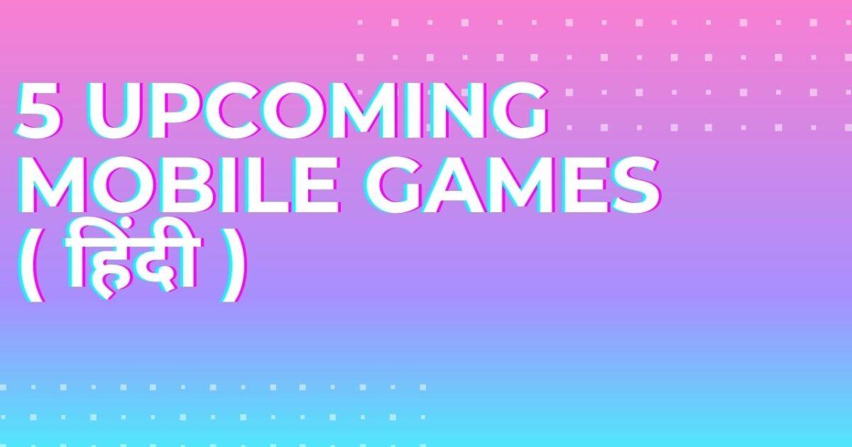 upcoming mobile games hindi