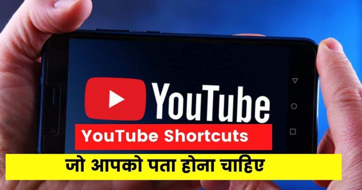 YouTube Shortcuts